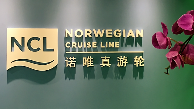 Norwegian Cruise Line's office in Shanghai, China